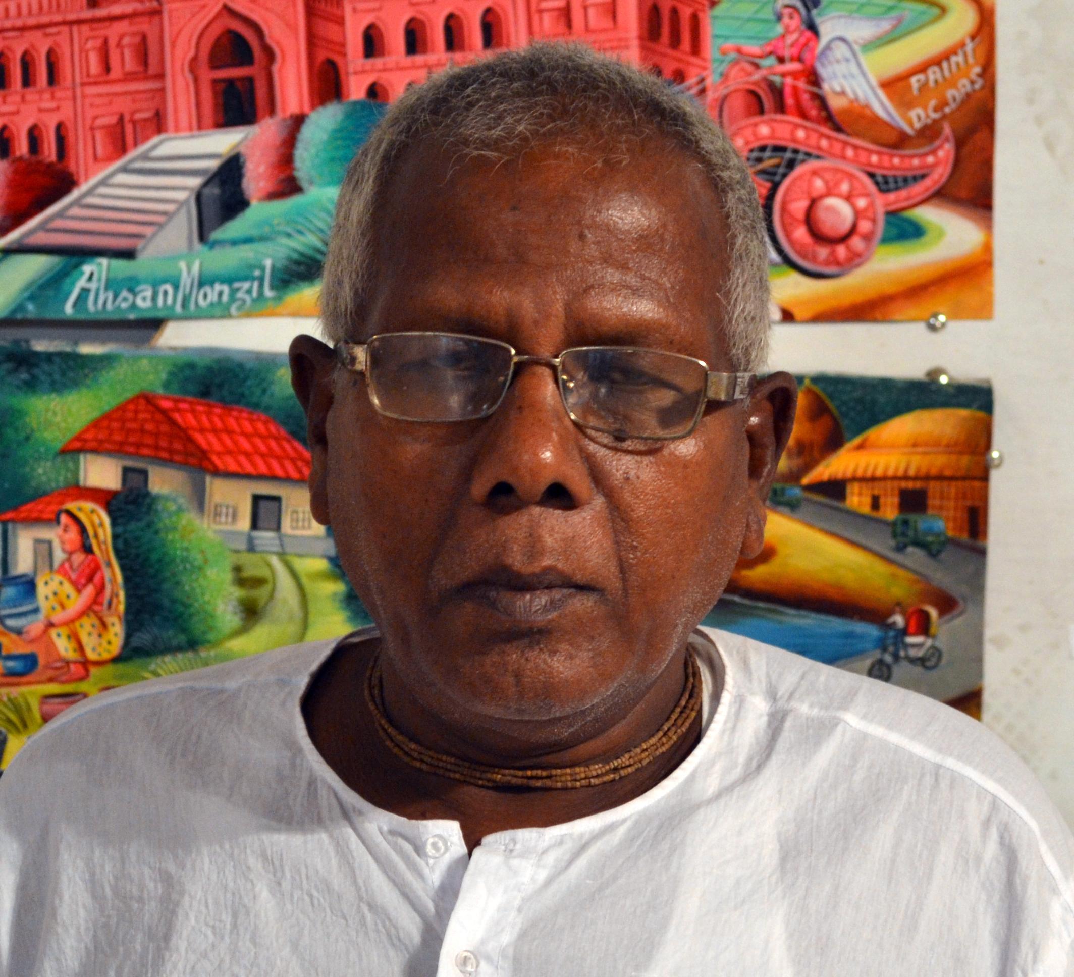Dherendra Chandra